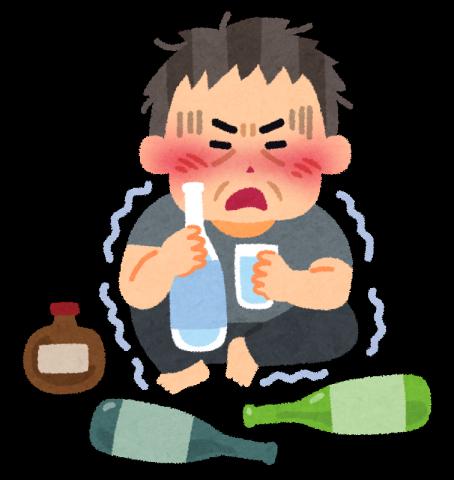 sick_alcohol_chudoku-e1468724645120.png